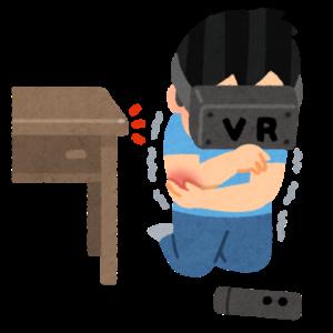 VR 腕を強打