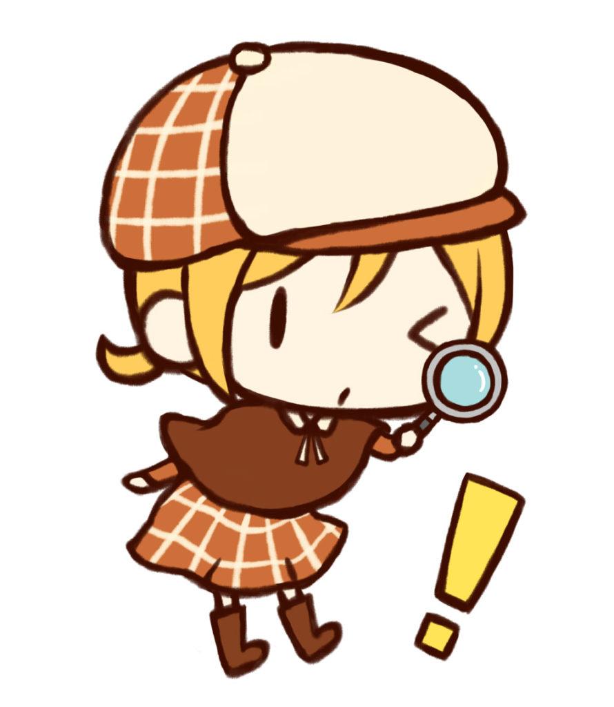 探偵ちゃん