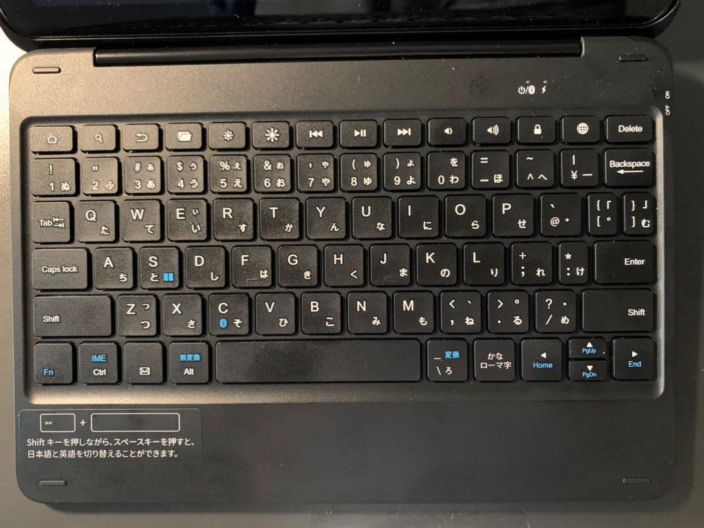 Fire HD10専用キーボード、キー配列
